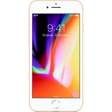 Телефоны и Смартфоны - Apple iPhone 8 64Gb Gold золотистый